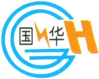 扬州国华电气有限公司