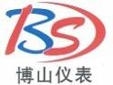 浙江乐清博山自动化仪表有限公司