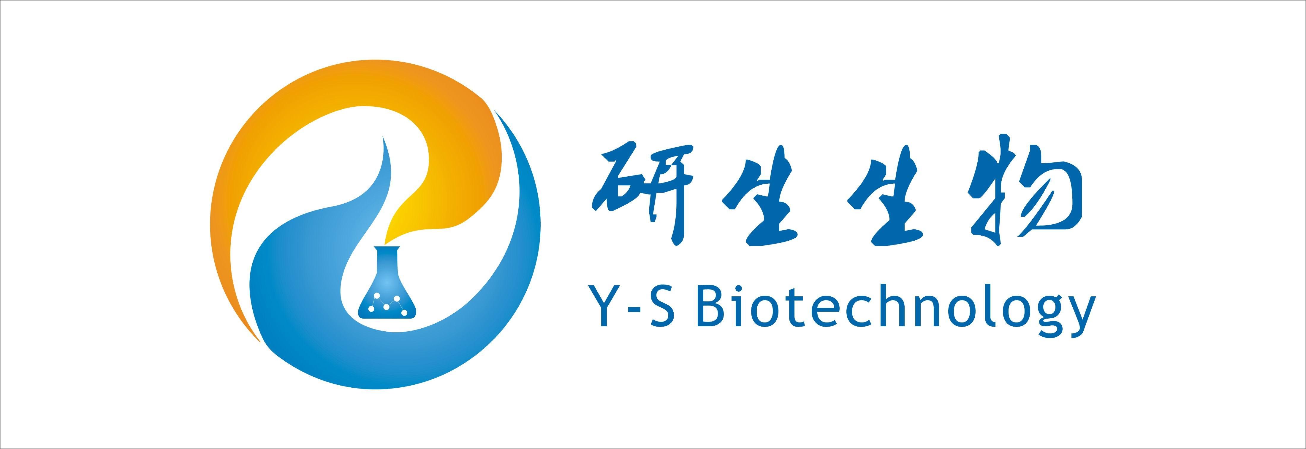 上海研生生化试剂有限公司