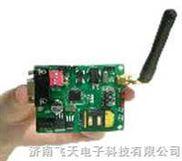 F2202嵌入式短信透明收发模块