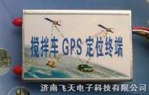 搅拌站GPS定位监控终端F2318-J