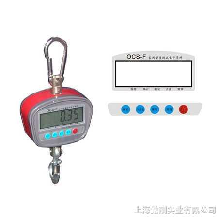 10吨无线吊钩秤(10吨电子吊秤)
