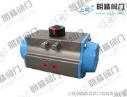 AGT-AGT系列气动执行器