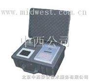 便携式COD检测仪/COD速测仪