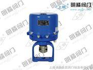 3810系列-角行程电动执行器
