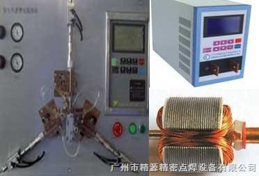 马达逆变碰焊电源