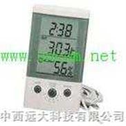 JKY/THG312-多功能室内外温湿度计/数显温湿度计