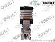 SMQ911不锈钢微型电动球阀