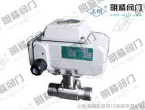 上海Q921F电动广式球阀