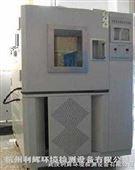 高低温湿热试验检测箱