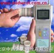 手持式多气体检测仪