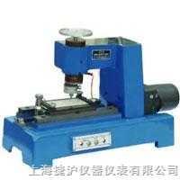 QFZ/QFD (电动)型漆膜附着力试验仪(电动)型漆膜附着力试验仪