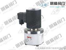 ZCF氟塑料耐腐蚀电磁阀
