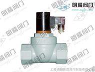 特价ZCSA液体塑料电磁阀