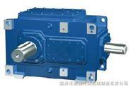 XH斜齿系列大功率减速机|大功率减速机厂家,温州大功率减速机