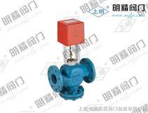VB-7200电动温度控制阀