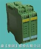 LBD-TP型 隔离温度变送器 热电阻(一进一出)/(一进二出)