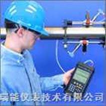 手持式超声波流量计 手持式流量计 便携式超声波流量计