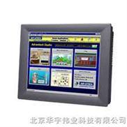 """研华TPC-1261H 12.1""""LCDTFT 触摸式平板电脑"""