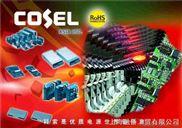 P600E-P系列科索电源,科索COSEL电源一级代理