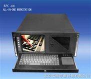 RPC-400AT-一体化工作站