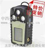 四合一气体检测仪/便携式气体报警器/手持式气体分析仪/个人气体报警仪/气体探测仪