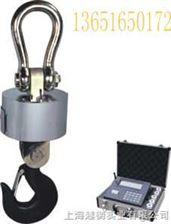 100吨直视电子吊称,100吨直视吊秤,100吨直视吊称