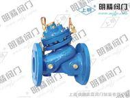 WM343系列隔膜式多功能水泵控制阀
