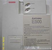 创菱特价二手三菱变频器 FR-E540-3.7K-CHT