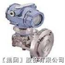3051L液位变送器法兰安装