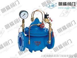 600X型水力电动控制阀厂家