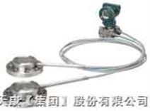 EJX118W-横河EJX压力变送器