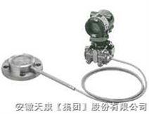 EJA438W隔膜密封式压力变送器-