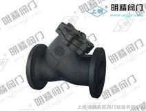 H41N升降式液化气止回阀,升降式止回阀,止回阀