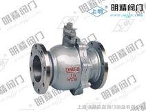 BY-820型液化气球阀