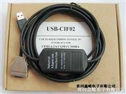 USB-CIF02-欧姆龙PLC编程电缆