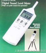 TES-1350A 数字式噪音计