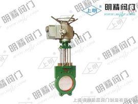 PZ973电动刀形闸阀