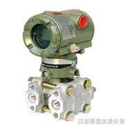 ECA130A高静压变送器