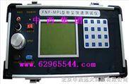 便携式粉尘快速测定仪 型号:SNT2-FNF-MPL