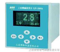 SJG-2083A酸碱浓度计