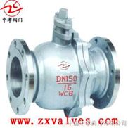 Q41N-液化气专用球阀
