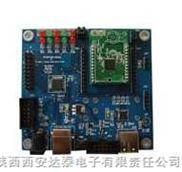 ZIGBEE模块 ZIGBEE开发板 ZIGBEE开发套件