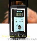 aic1000负离子检测仪
