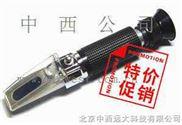 蜂蜜折光仪/糖度计/折射仪/折光仪(3排线)/ 型号:M295886()
