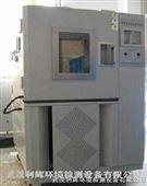 武汉高低温检测试验箱测试机