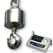 OCS-XXEr-XS防磁防热无线数传电子吊称
