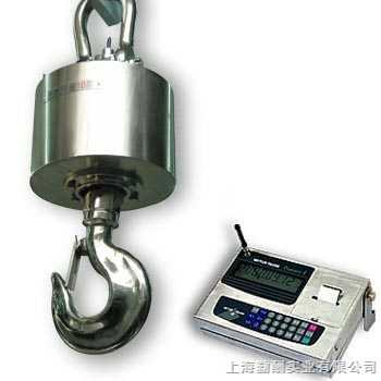 OCS-XXEg-XS无线数传传输之无线吊钩称
