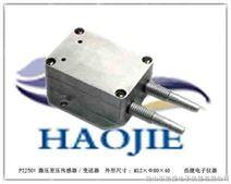 一体化型风管微压差传感器 正负压力传感器