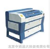 二氧化碳激光切割机 型号:M4540
